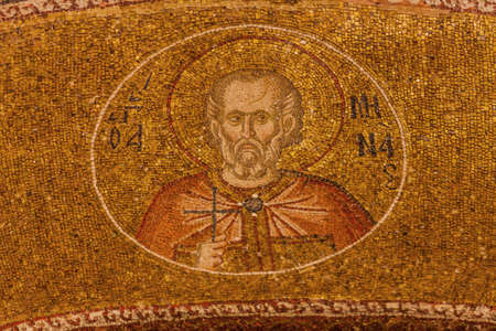 Paul Mosaic at Chora Church in Istanbul Editorial
