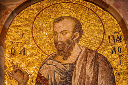 Paul Mosaic at Chora Church in Istanbul Stock Photo