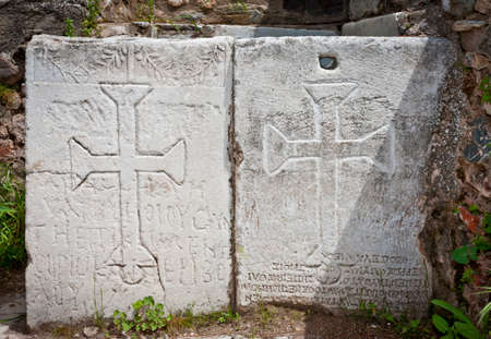 christian crosses: Christian crosses carved into stone panels at Philadelphia in Turkey