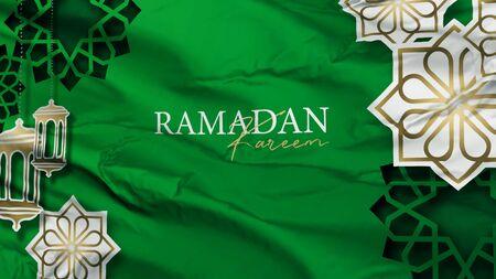 ramadan kareem banner silk velvet waving
