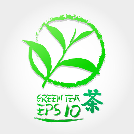Premium green tea for good health vector.