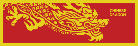 Chinese Dragon vector.
