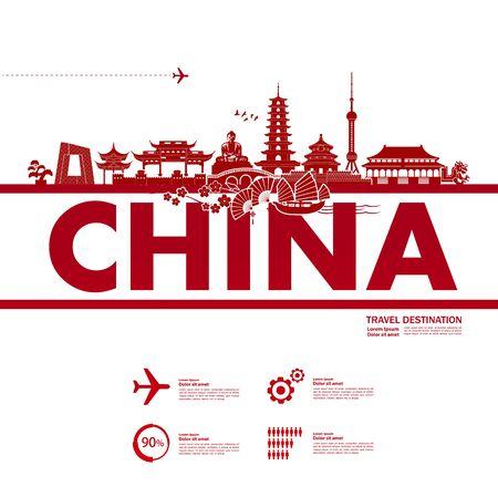 China travel destination grand vector illustration. Иллюстрация
