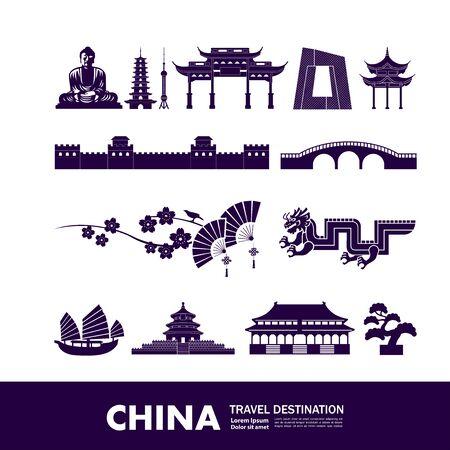 China travel destination grand vector illustration. Vektoros illusztráció
