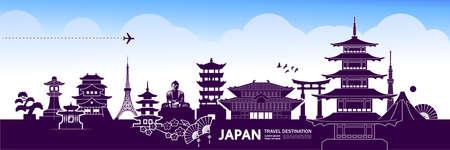 Japan travel destination grand vector illustration.