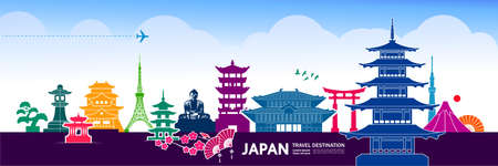 Japan travel destination grand vector illustration. Zdjęcie Seryjne - 152247073