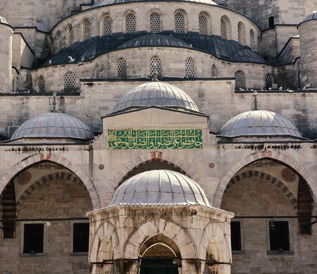 Blue Mosque Facade in Istanbul Turkey