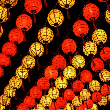Chinese Paper Lantern Photo