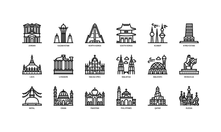 Asian cities landmarks icons set 2