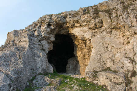 View at the natural cave entrance at the mountain
