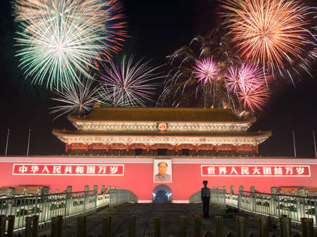 BEIJING - SEPTEMBER 26: Fireworks over The Gate of Heavenly Peace at famous Tiananmen square in Chinese capital city