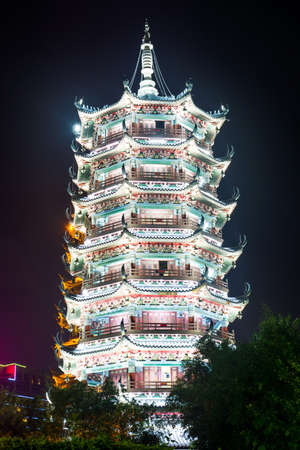 Silver towers pagoda in Guilin, China, close up view