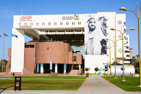 DUBAI, UNITED ARAB EMIRATES - FEBRUARY 1, 2018: Dubai Municipality government administration building in Dubai Creek on a sunny day