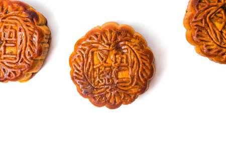Traditional Chinese moon cakes isolated on white background