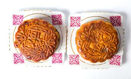 Chinese Mooncakes for Mid-autumn festival on a plate tabletop