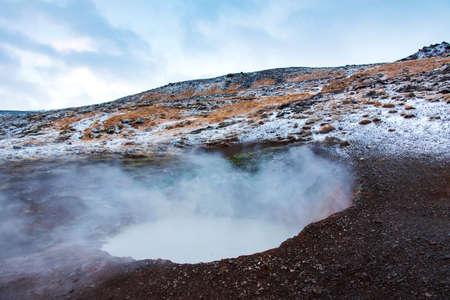 Thermal hot water springs near Reykjadalur in Iceland
