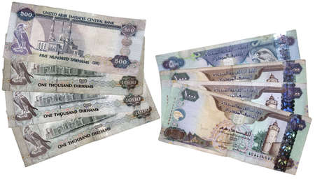The hihest denomination of UAE currency with both side displayed on a islolated background.