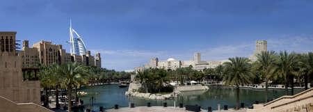 madina: The panaromic view of Burj Dubai & Madinath Jumeriah