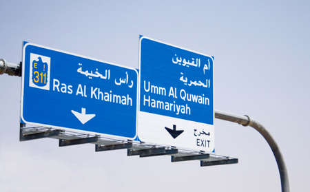 English and Arabic Sign board in Dubai emirates road. photo