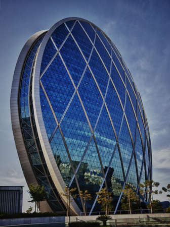 Coin Tower in Abu Dhbai, new office of Aldar builders