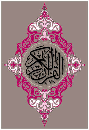 Islamic background for holy quraan cover or creating greeting cards. Illustration