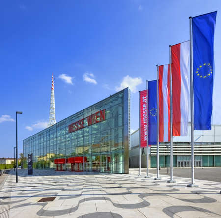 messe: Westside of the new exhibition center Vienna, called Messe Wien, on a day without exhibition activities