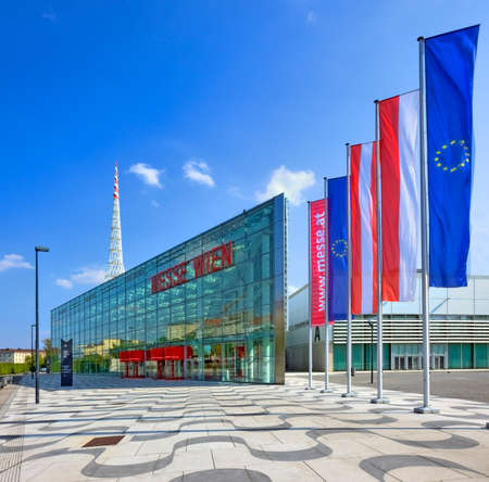 Westside of the new exhibition center Vienna, called Messe Wien, on a day without exhibition activities
