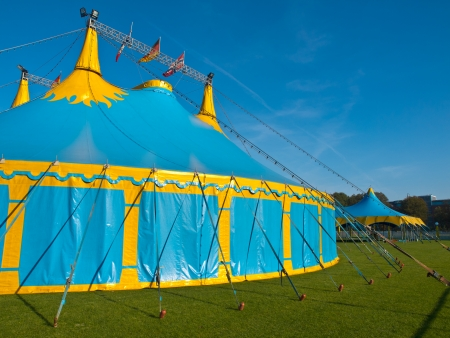 entertainment tent: Blue and yellow big top circus tent sideview Stock Photo