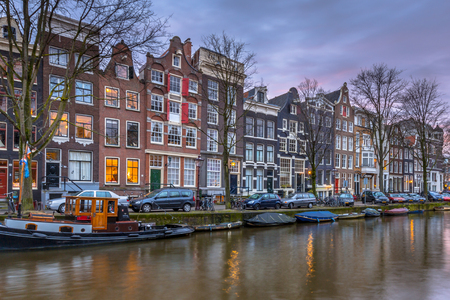 canal houses: Colorful traditional canal houses on the brouwersgracht Amsterdam