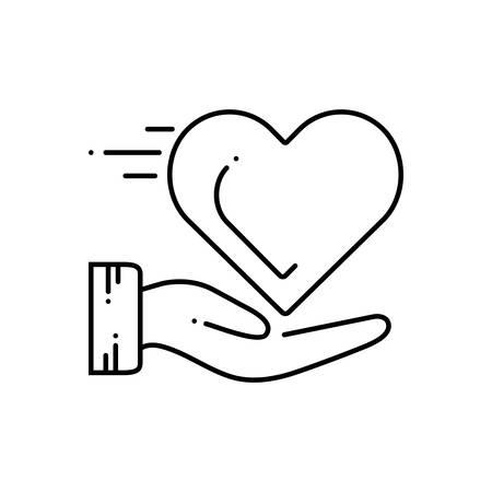 Heart care icon Иллюстрация