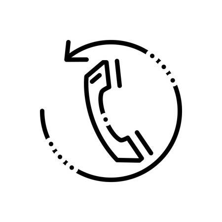 Icon for callback, communication Ilustracja