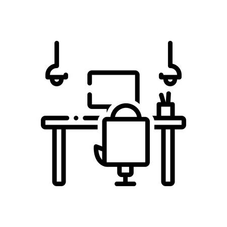 Icon for working,office Иллюстрация