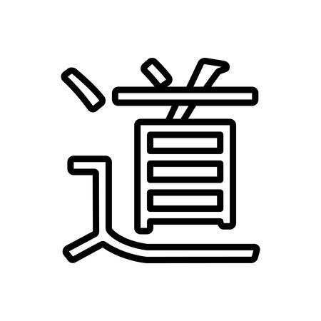 Icon for kanji,logo