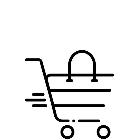 Icon for buys,purchase 向量圖像
