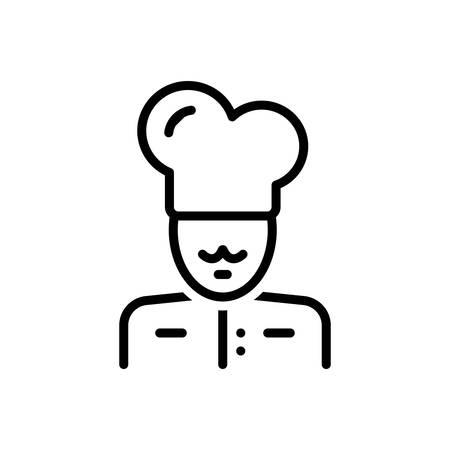 Icon for masterchief,cook Illustration