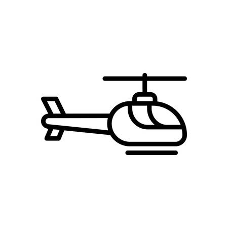 Icon for helicopter,chopper Ilustracja