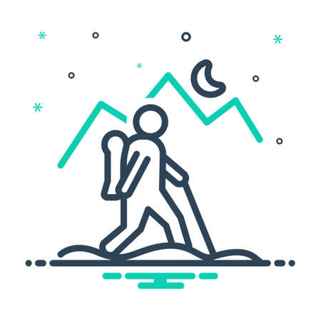 Icon for wander,rove Stock Illustratie