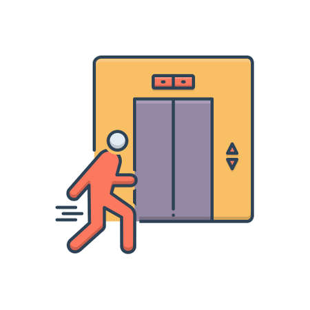 Icon for elevator, lift 向量圖像