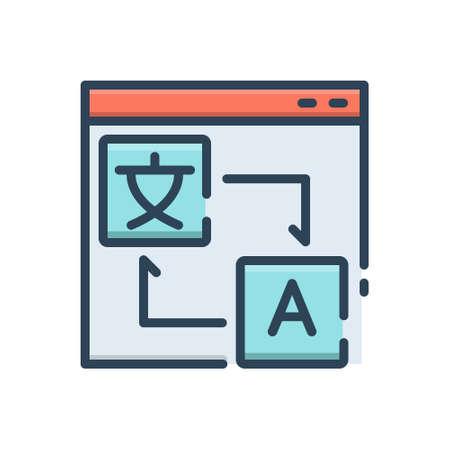 Icon for translation localization