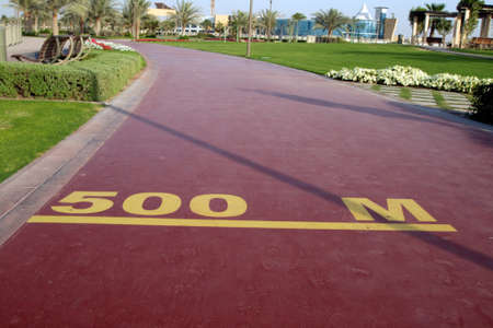 500 m mark on a public running track in a public park