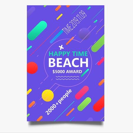 Strand Party Flyer Standard-Bild - 83294281