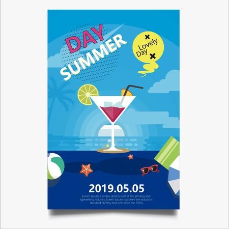 Summer party poster Иллюстрация