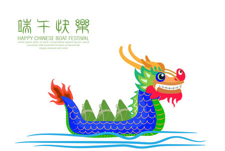 Happy Chinese Dragon Boat Festival written in chinese. Dumplings or Zongzi riding the boat vector illustration Stockfoto - 149381683