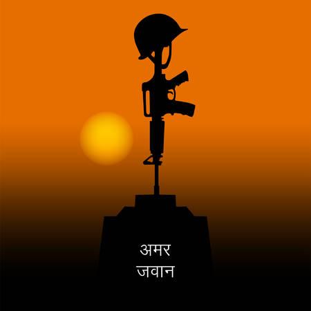 Vector Illustration of Kargil Vijay Diwas, banner or poster.Commemoration day. Martyr's Day. Poster for salute indian army, amar jyoti, amar jawan. Vector Illustration