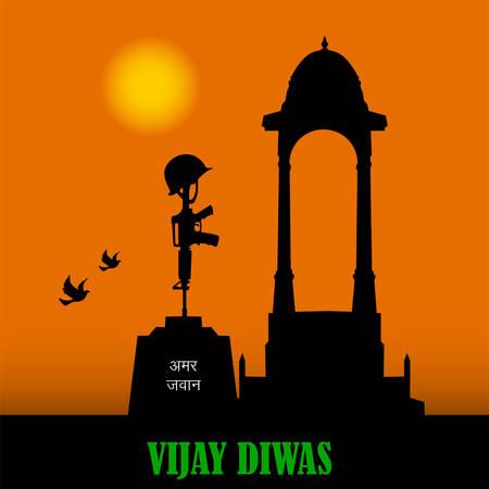 Vector Illustration of Kargil Vijay Diwas, banner or poster.Commemoration day. Martyr's Day. Poster for salute indian army, amar jyoti, amar jawan.