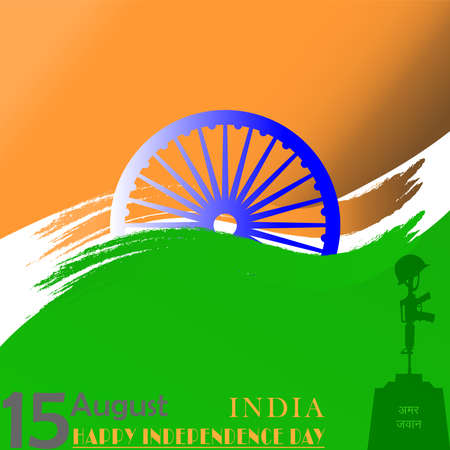 Vector Illustration saffron and green color brush background for Happy Independence Day celebration 15th august. Illustration of famous Indian monument. Many congratulations for independence day. Ilustração