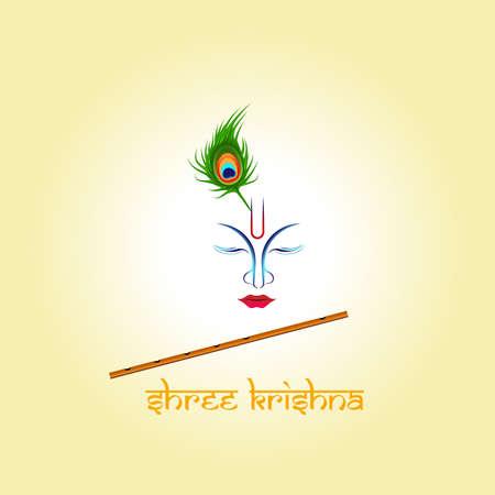 Vector illustration of Happy Janmashtami festival Lord Krishna playing bansuri in religious indian festival background, Dahi Handi meaning cream and pot, banner, card, invitation card. Vector Illustration