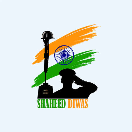 Illustration of Shaheed Diwas. Commemoration day. Martyr's Day. Poster for salute indian army, amar jyoti, amar jawan.