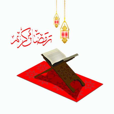 Eid Mubarak as text calligraphy and moon, quran and lantern a festival widely celebrated across world vector abstract frame design, hajj, eid al adha bakri eid, eid ul adha