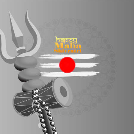 Vector illustration of Greeting card for maha Shivratri, Greeting card for Hindu festival Maha Shivratri. Grunge texture Mahadev Tilak sign.